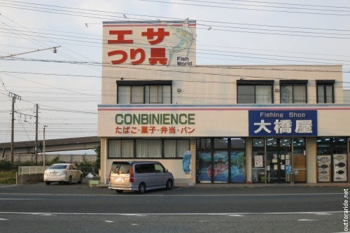 A convenience store is never more than a few minutes away.